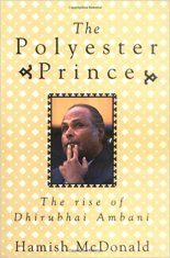 The Polyester Prince